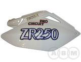 Боковина правая ZR250 (2014 -)