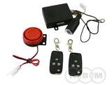 Сигнализация 2Т-4Т 1E40QMB, 139QMB, 152QMI, 157QMJ (с брелком под ключ)