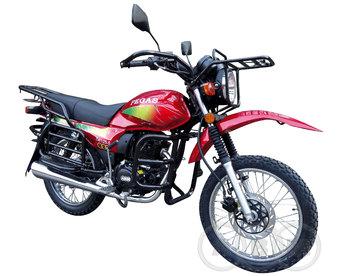 Мотоцикл ABM Pegas 200