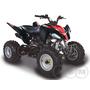 Квадроцикл АВМ Scorpion 150