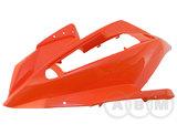 Пластик передний Scorpion 110 (- 2014), Scorpion 125A (2014 -)