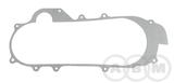 Прокладка крышки вариатора короткобазной 4Т 139QMB